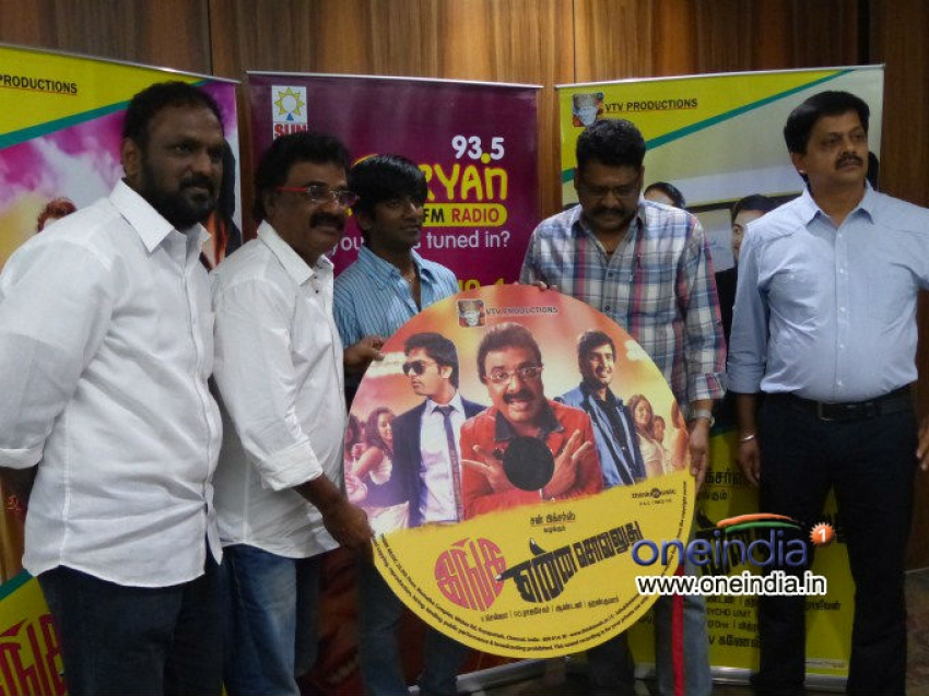 Inga Enna Solludhu Audio Launch Photos