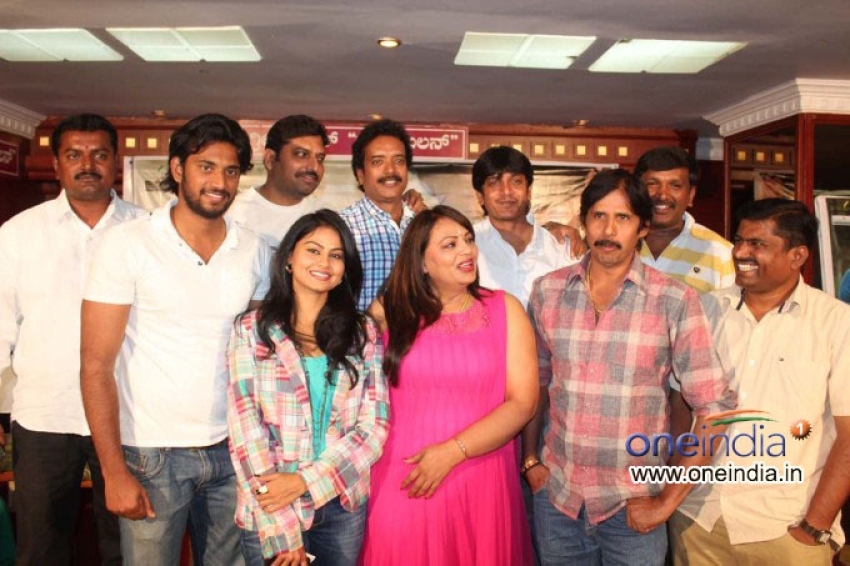 Jolly Baru Mattu Poli Geleyaru Film Press Meet Photos