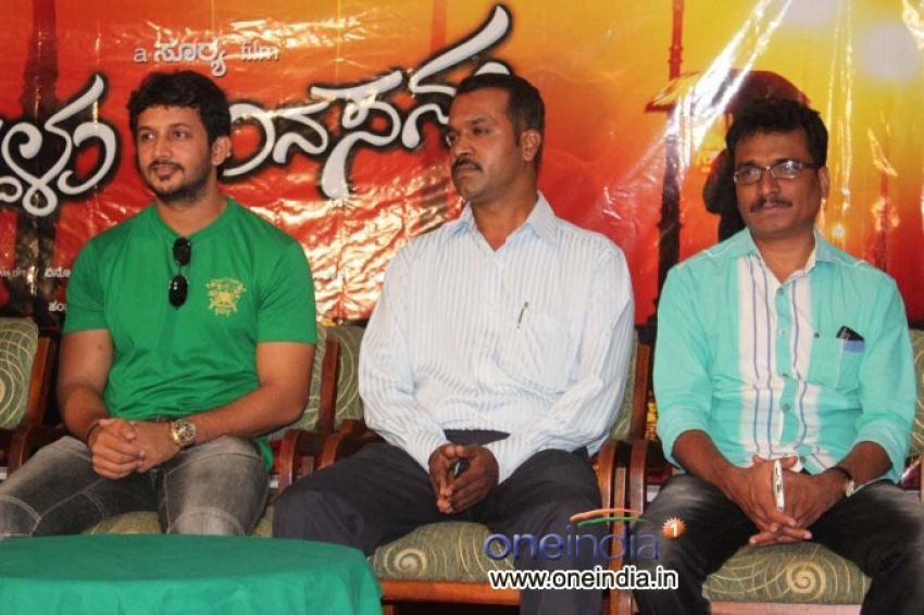 Kaddalu Manasanna (Lahari) Press Meet Photos