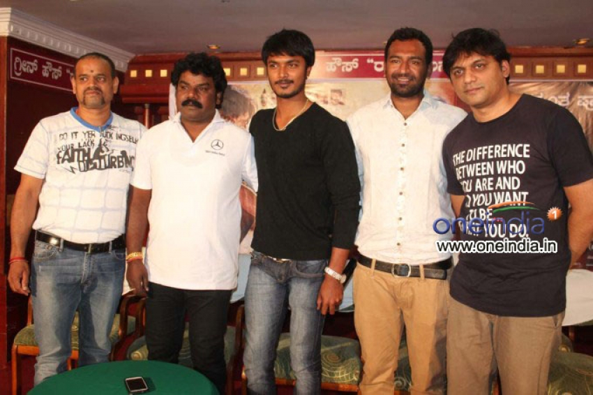 B3 Film Press Meet Photos