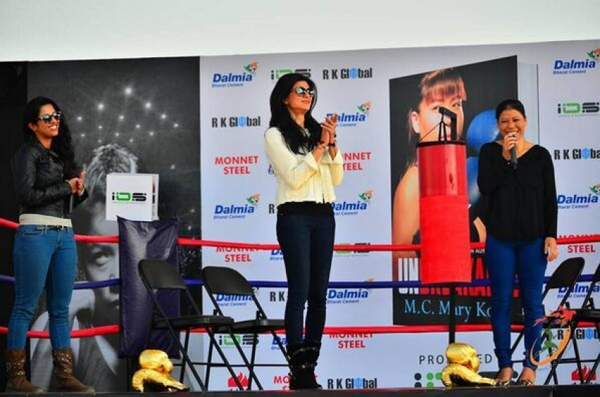 Sushmita Sen launches Mary Kom's autobiography Photos