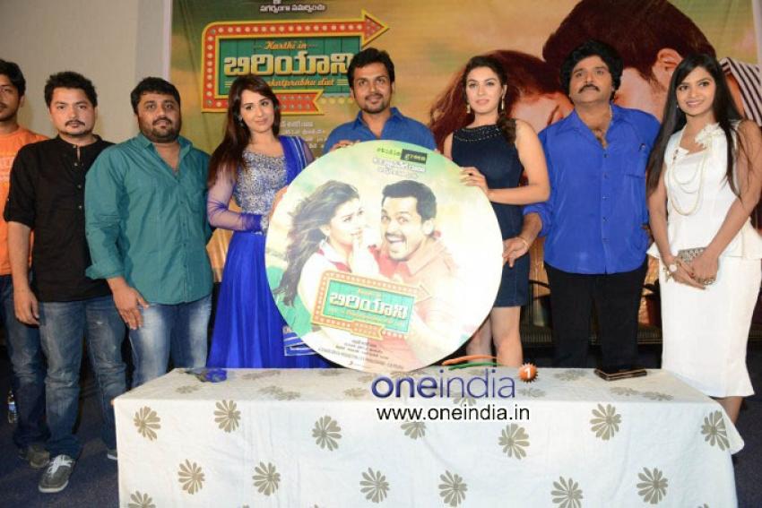 Biriyani Film Audio Launch Photos
