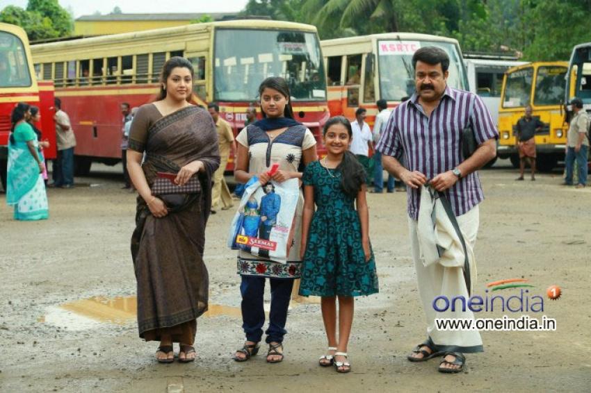 Drishyam Photos