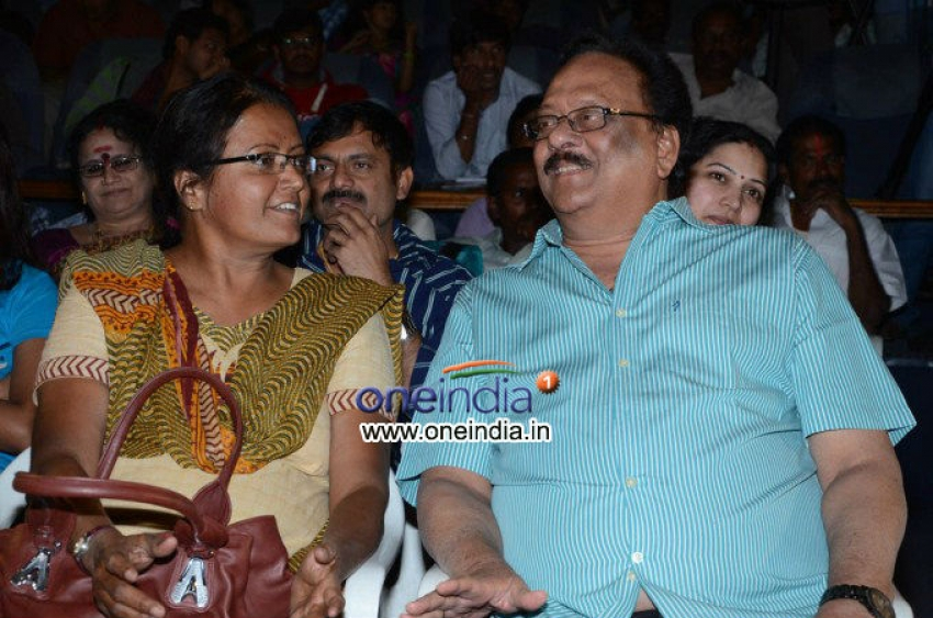 Naakaithe Nachindi Audio Launch Photos