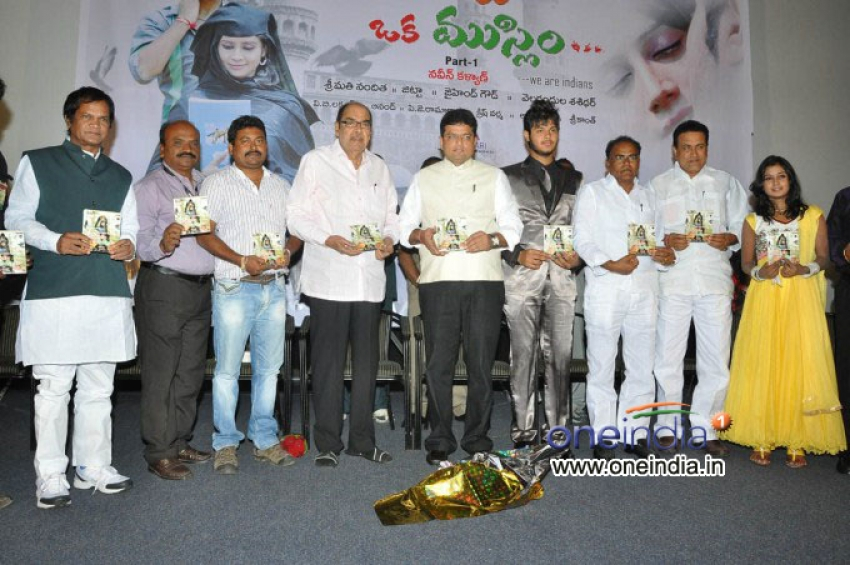 Oka Hindu Oka Muslim Film Audio Release Photos