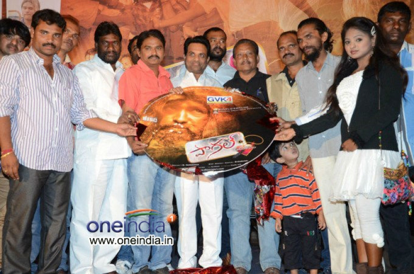 Pagal Audio Launch Photos