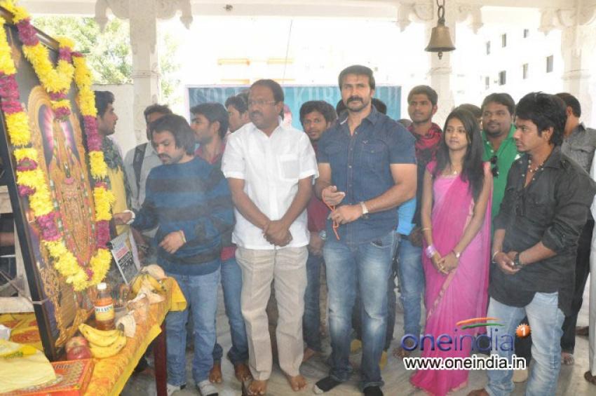 College Kurrallu Movie Launch Photos