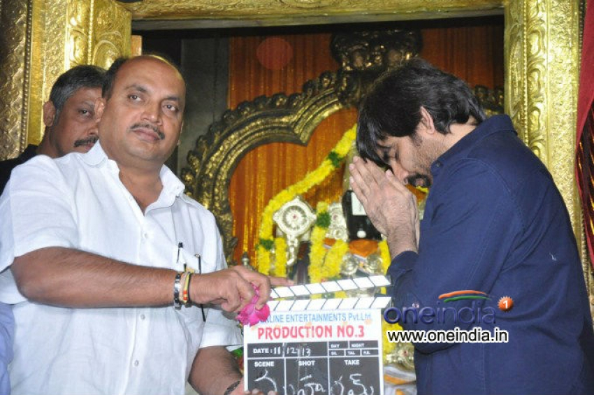 Ravi Teja New Movie Muhuratam Photos