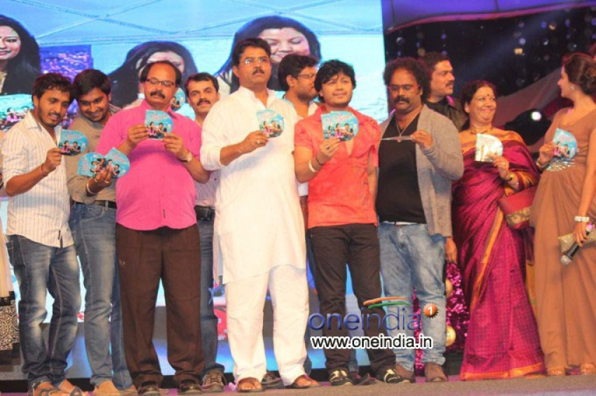 Sravani Subramanya Audio Release & Hari Krishna Musical Night Photos