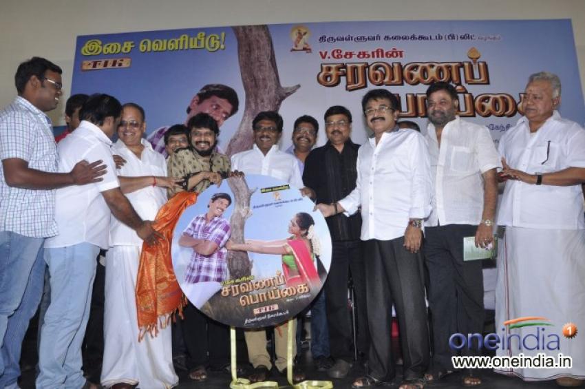 Saravana Poigai Movie Audio Launch Photos