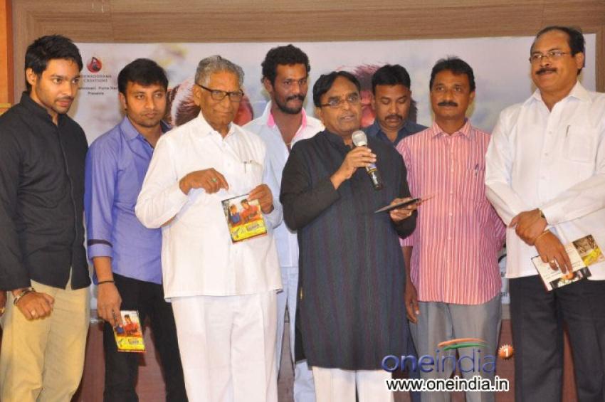 Tanu Nenu Mohammad Rafi Movie Audio Release Photos