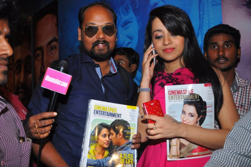 Endrendrum Punnagai Film Success Meet Photos