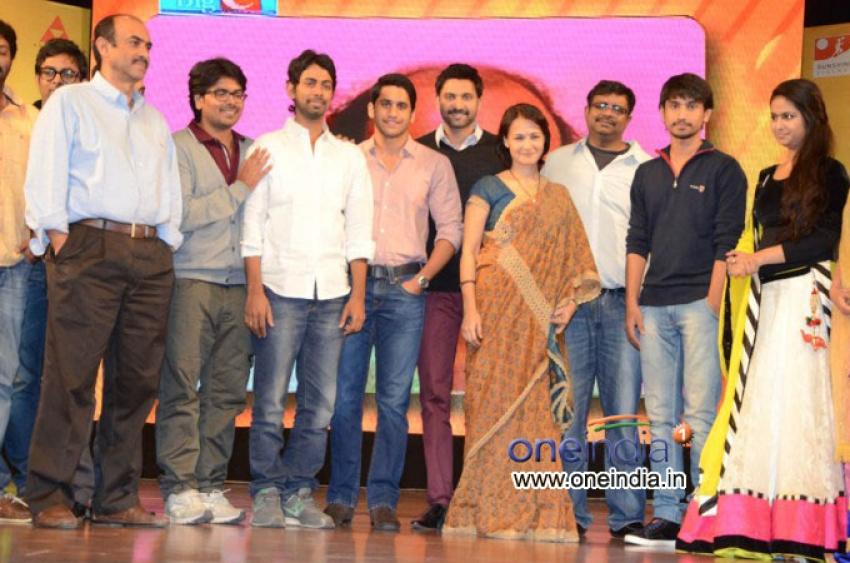Uyyala Jampala Film Audio Release Photos