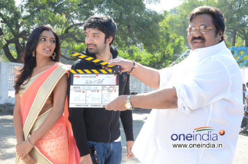 Vasta Nee Venuka Film Opening Photos