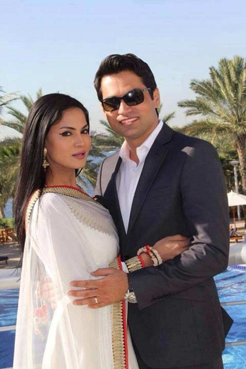 Veena Malik And Asad Bashir Khan Wedding Reception Photos