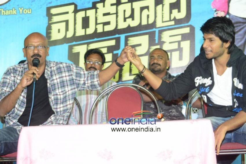 Venkatadri Express Film Success Meet Photos