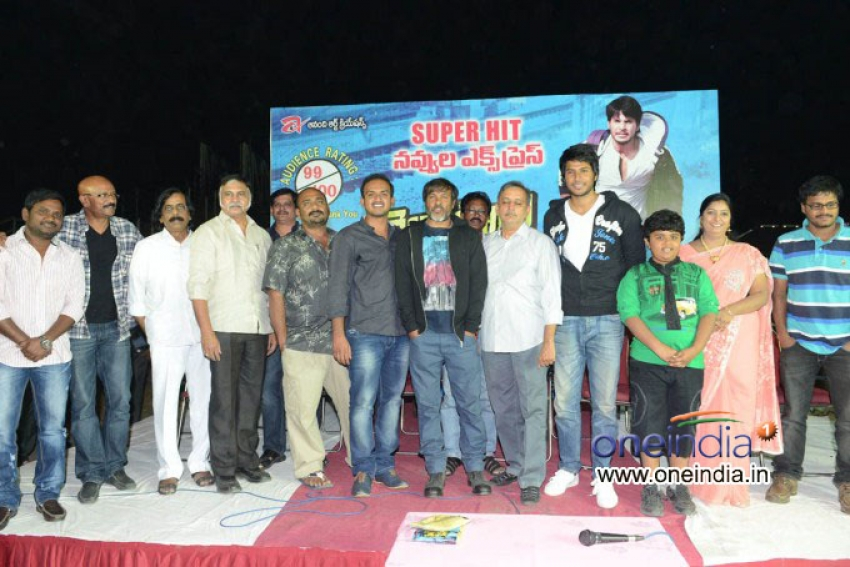 Venkatadri Express Film Success Meet Photos