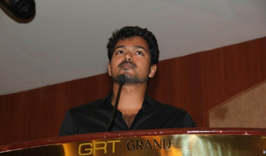 Vijay Jilla Audio Release Function Photos