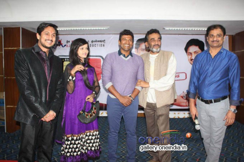 Sri Krishna Arts and Creations Banner Launch Photos