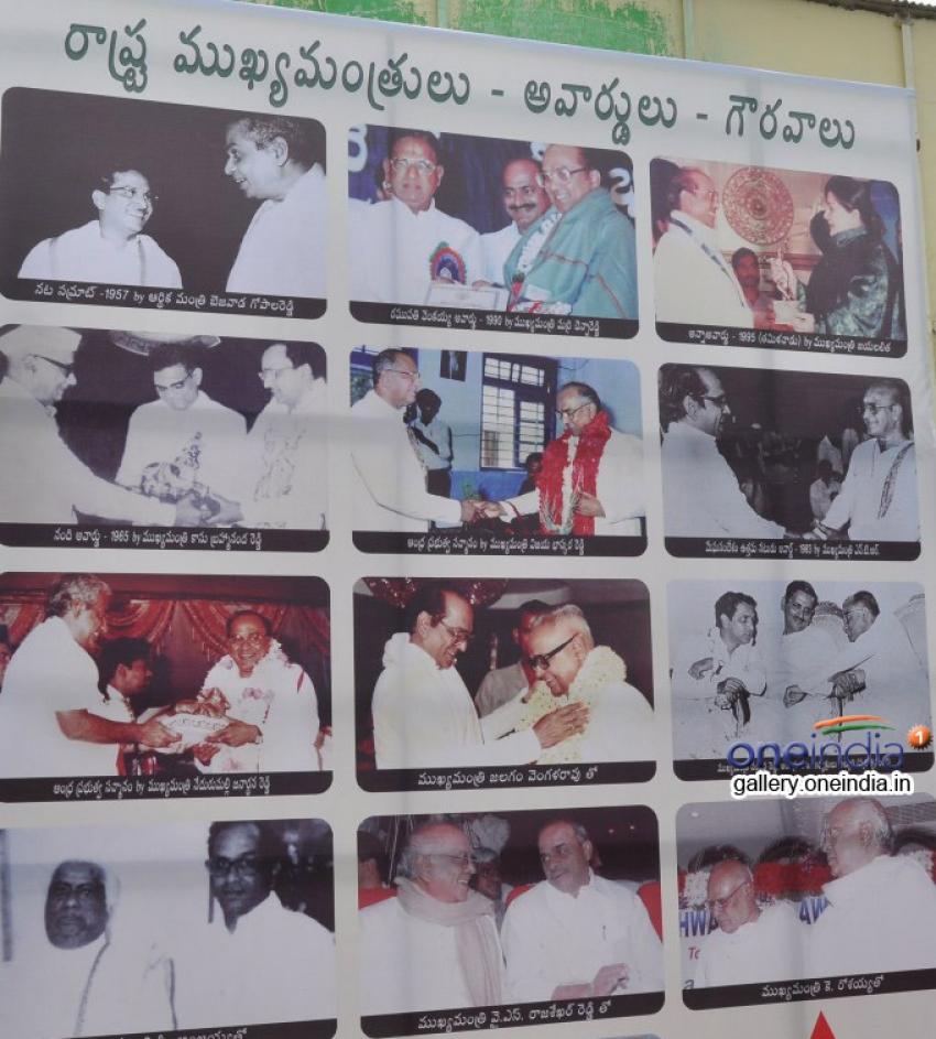 Akkineni Nageswara Rao Rare and Unseen Pics Photos