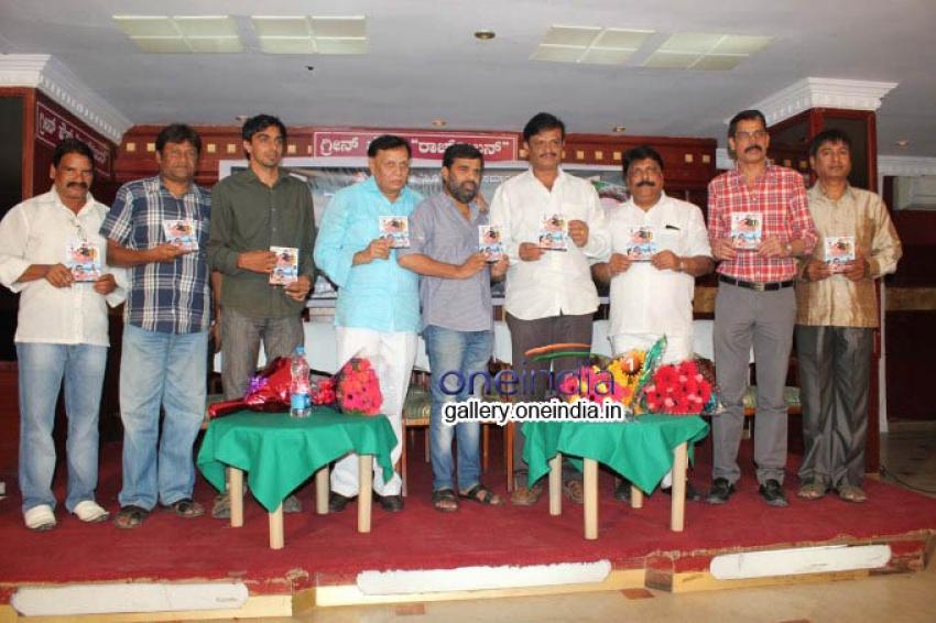 Amanusha Film Audio Release Photos