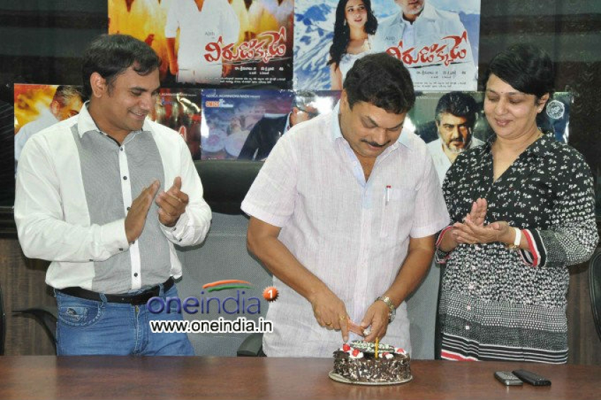 Veerudukkade Press Meet Photos
