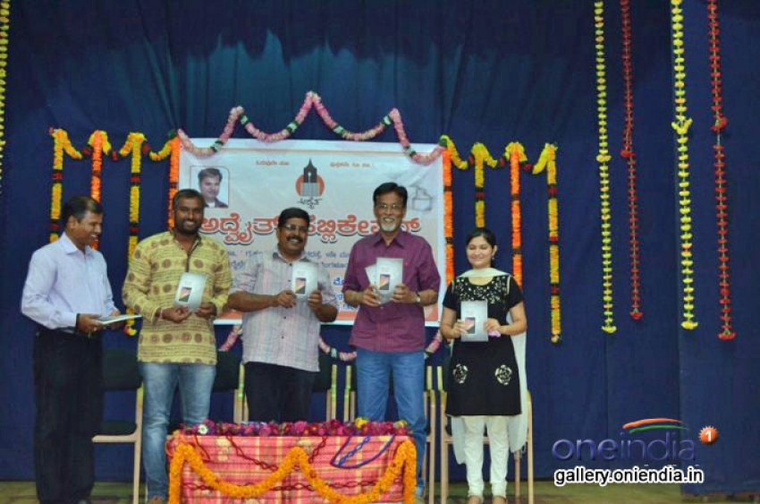 Book Release by Vidyashankar H in Bangalore Photos