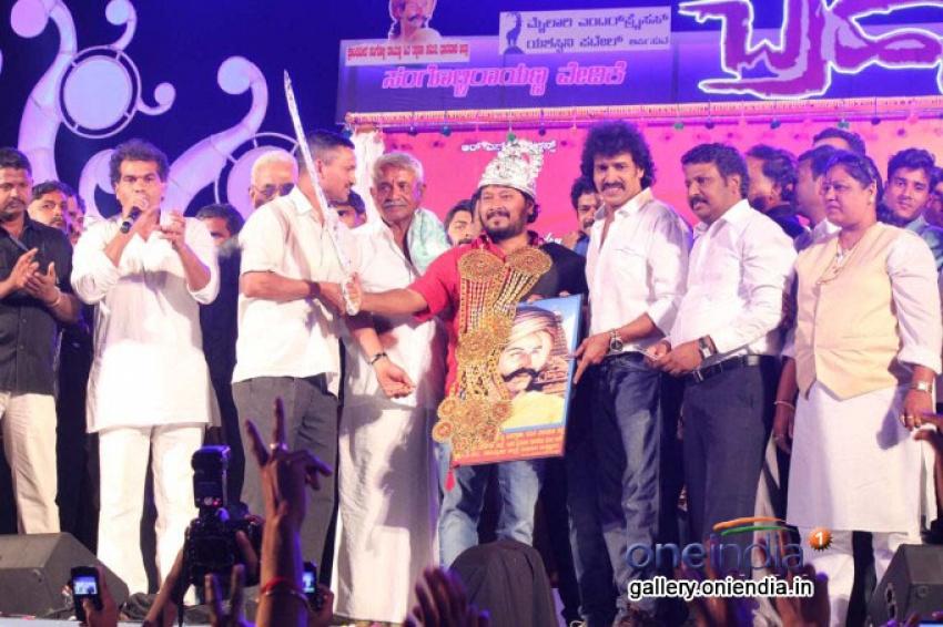Brahma Audio Release Photos