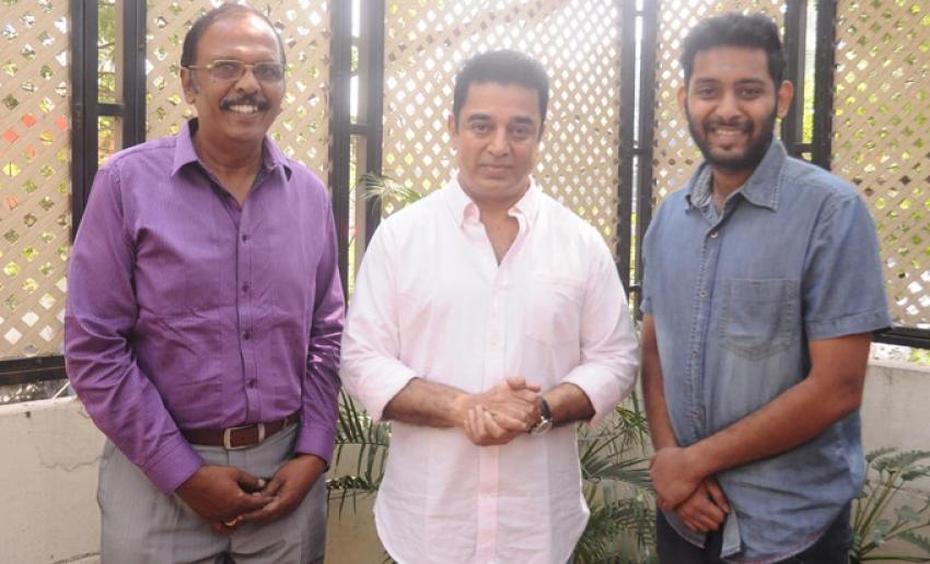 Celebrities Wishes Kamal Haasan for Padma Bhushan Award Photos
