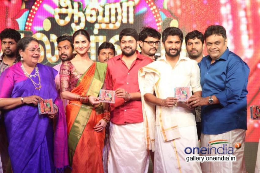 Aaha Kalyanam Audio Launch Photos