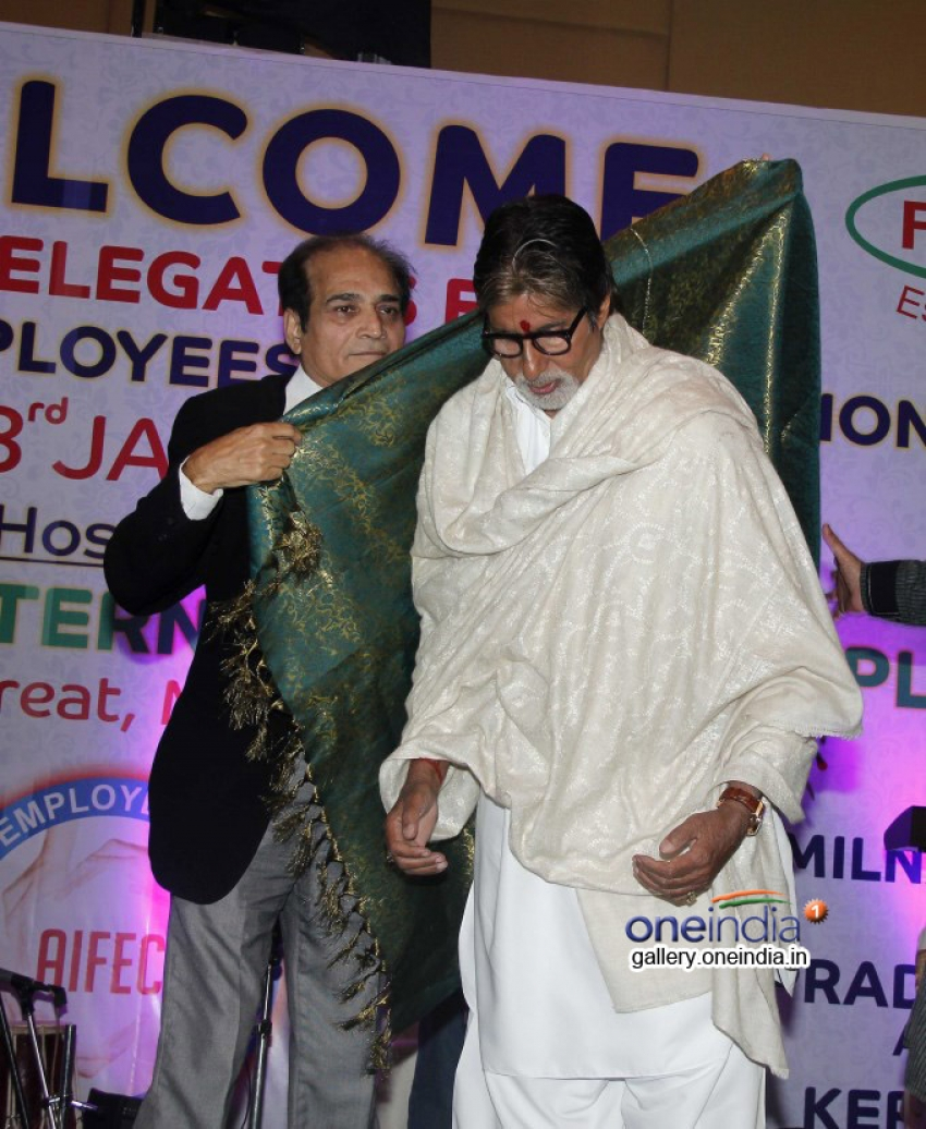 Amitabh Bachchan attends All India Film Employees Confederation event Photos