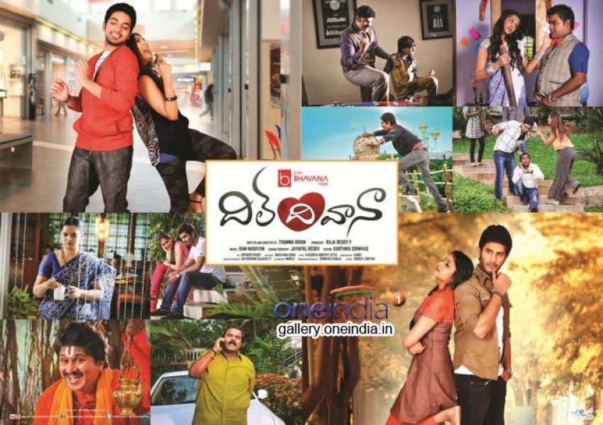 Dil Deewana Photos