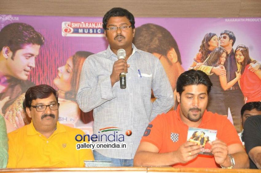 Donga Prema Audio Launch Photos