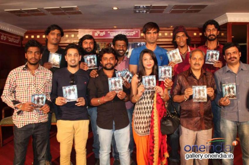 Dosti Film Press Meet and Audio Release Photos