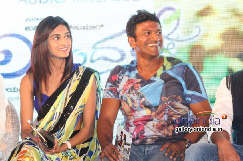 Ninnindhale Audio Release Photos