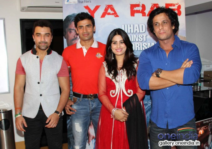First Look Launch Of Ya Rab Photos