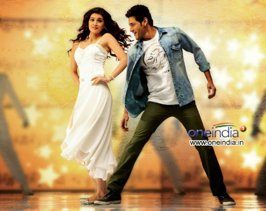mahesh babu all telugu movies songs free download