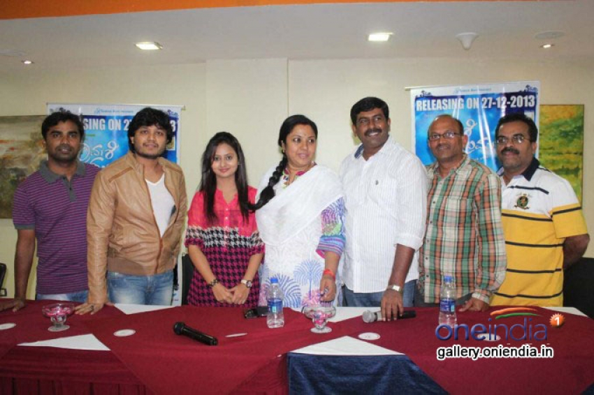 Sravani Subramanya Success Meet Photos
