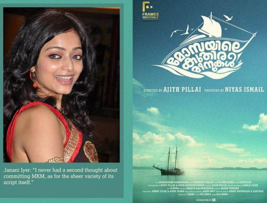 Mosayile Kuthira Meenukal Photos