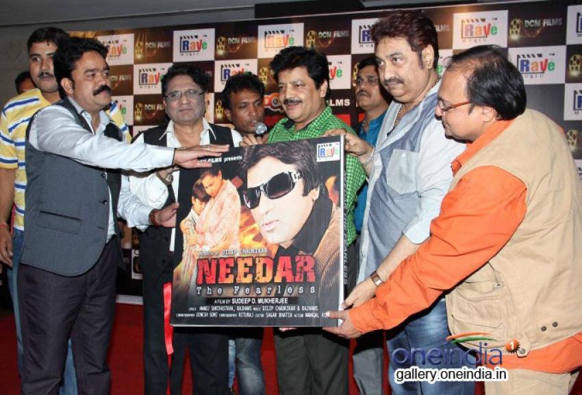 Music launch of film Needar The Fearless Photos