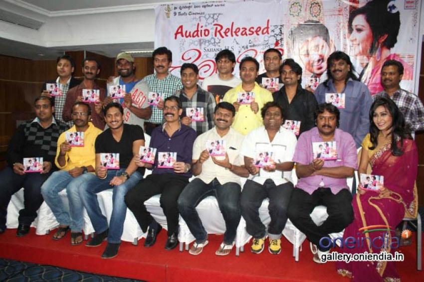 Rose Film Audio Release Photos