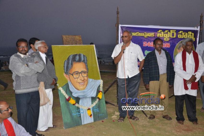 Safdar Hashmi 24th Death Anniversary Photos