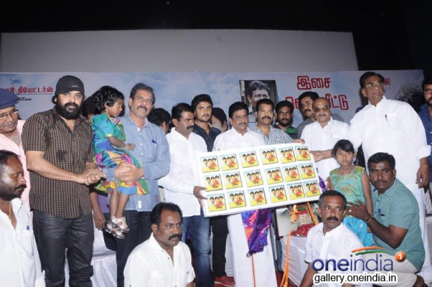 Sogusu Perunthu Audio Launch Photos