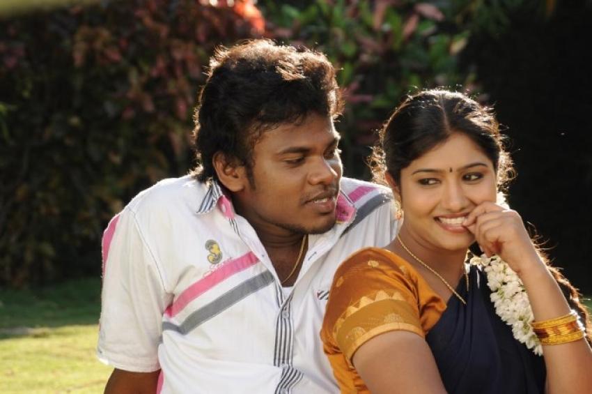 Sogusu Perunthu Photos