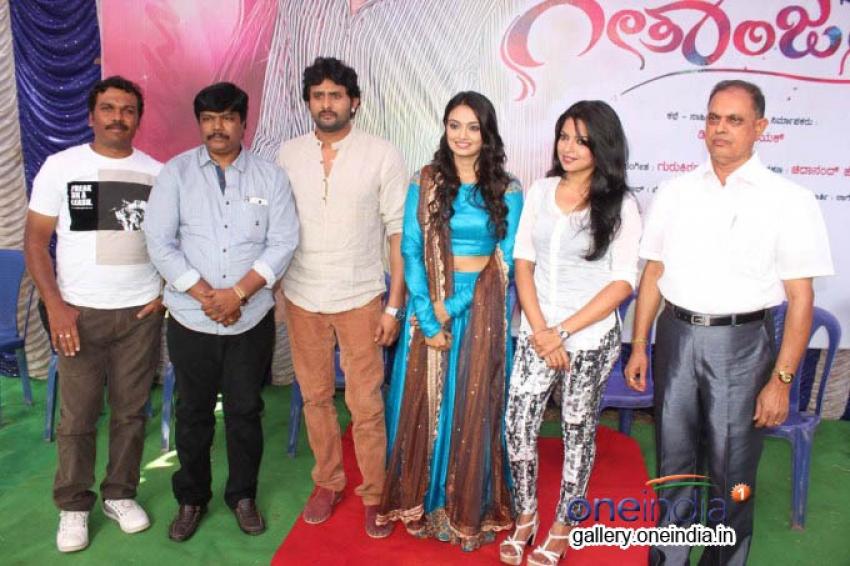 Geethanjali Film Launch Photos