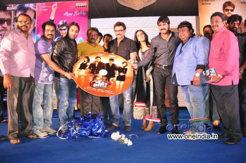 Veta Audio Launch Photos
