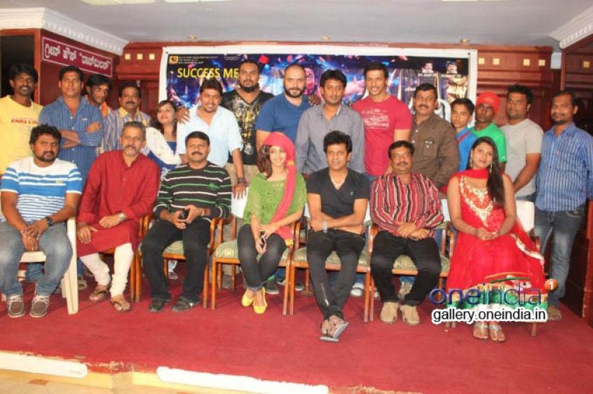 Bajarangi Success Meet Photos