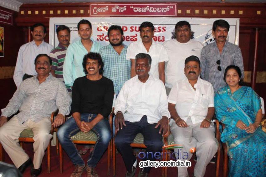 Brahma Success Meet Photos