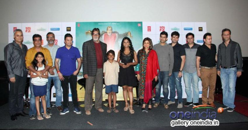 Bhoothnath Returns Trailer Launch Photos