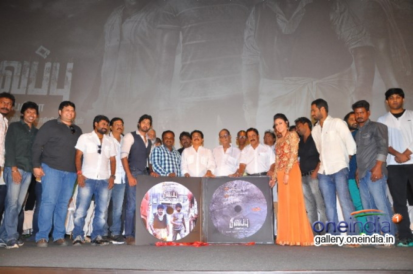 Sivappu Audio Launch Photos